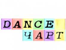 Dance Чарт