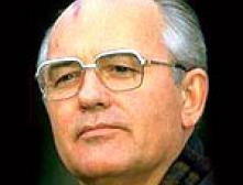 Михаил Сергеевич Горбачев - биография, факты о жизни политики