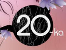 20-ка Муз-ТВ 2006-10-26