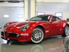 Самый красивый автомобиль 2007 года