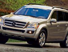Mercedes: Mercedes GL - мажорный марш
