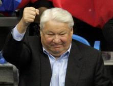 Борис Николаевич Ельцин - биография
