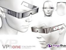 VPhone. Россиянин изобрёл мобильный телефон будущего