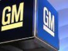 Сотрудники General Motors переоделись в женщин