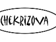 Chekrizova: Чекризова Елена