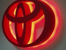Уровень производства Toyota Motor в 2009 году будет самым низким