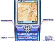Карты городов России на вашем мобильнике