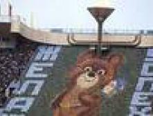 Сегодня объявили города-кандидаты на проведение Олимпиады 2014