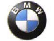 BMW создал уникальный материал для передних крыльев