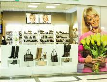 Где купить мужскую обувь в интернете