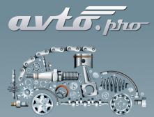 Новые функции на АвтоПро для покупателей и продавцов