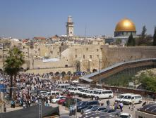 Израиль - туры