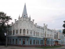 Квартиры на сутки в Черкассах без посредников